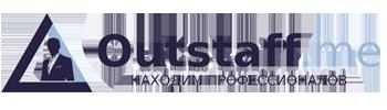 Outstaff.me - Находим профессионалов