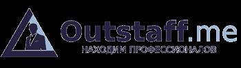 Outstaff.me — Находим профессионалов